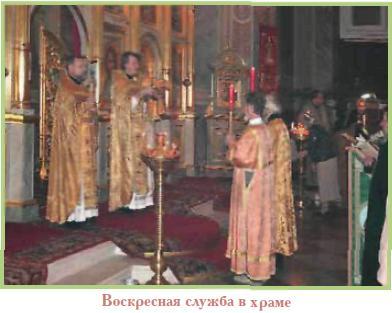 Воскресная литургия в Иверском храме