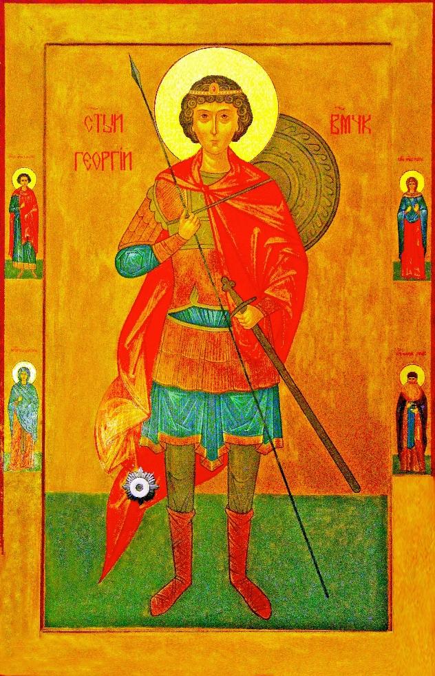 Храм Иверской Божией Матери на Всполье - икона вмч. Георгия Победоносца
