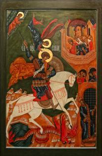 Святой вмч. Георгий