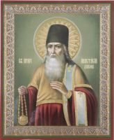 Преподобномученик Анастасий, диакон