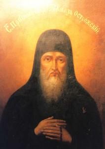 Икона прп. Феодора кн. Острожского