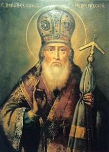 Икона свят. Феофила, еп. Новгородского