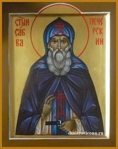 Икона прп. Саввы Печерского
