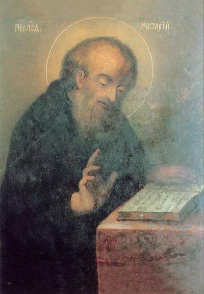 Школа Молитвы Антоний