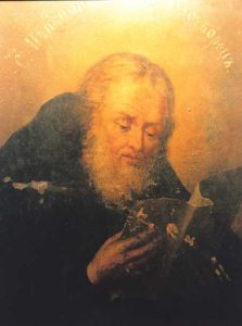 Икона прп. Агафона Печерского