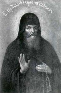 Икона прп. Илариона схимонаха