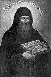 Икона  прп. Феодора молчаливого