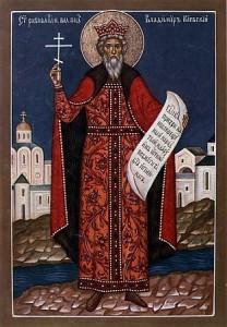 Икона  равноап. князя Владимира
