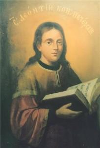 Икона прп. Леонтия канонарха
