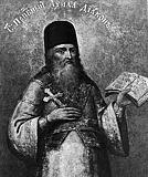 Икона прп. Ахилы диакона