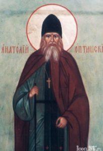 Икона прп. Анатолия младшего Оптинского