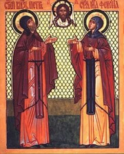Икона прпп. Петра и Февронии Муромских
