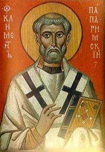 Икона сщмч. Климента, папы Римского