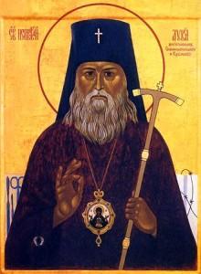 Икона свт. Луки Симферопольского