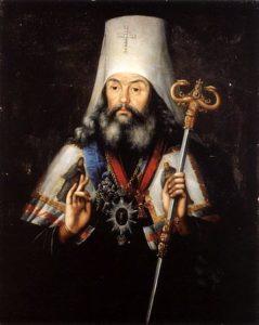Икона свт. Филарета Амфитеатрова