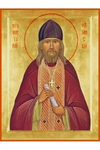 Икона прп. Нектария Оптинского