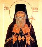 Икона свт. Игнатия Брянчанинова