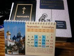 Занятия по курсу «Введение в язык православного богослужения»