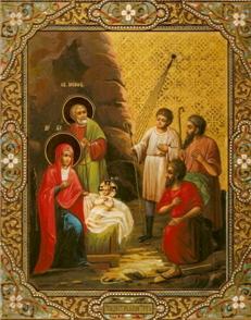 Песнопения  службы  Рождества Христова