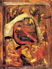 Рождество Христово: Монастырь св. Екатерины на Синае