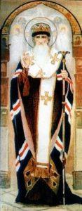 Преподобный Ефрем, епископ Переяславский