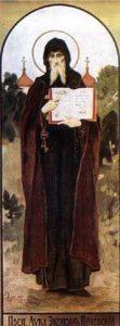Преподобный Лука эконом Печерский