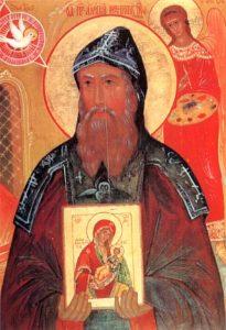 Икона прп. Алипия иконописца