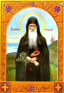 Икона прп. Агапита, врача безмездного