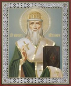 Преподобный Нифонт, епископ Новгородский