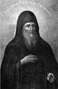 Икона прп. Евфимия иеросхимонаха
