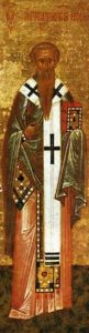 Икона прп. Игнатия архимандрита