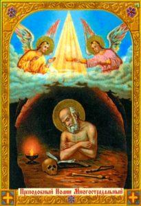Икона прп. Иоанна многострадального