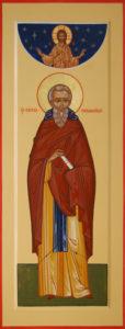 Икона прп. Павла послушливого