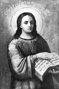 Икона прп. Геронтия канонарха