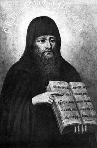 Икона прп. Григория чудотворца, затворника