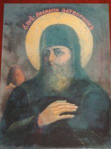 Икона прп. Афанасия затворника