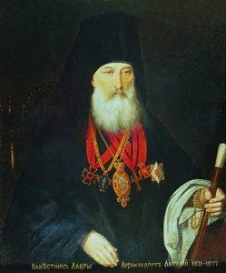 Икона прп. Антония Радонежского