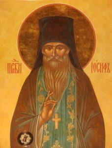 Икона прп. Иосифа Оптинского