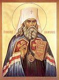 Икона свт. Иннокентия Московского