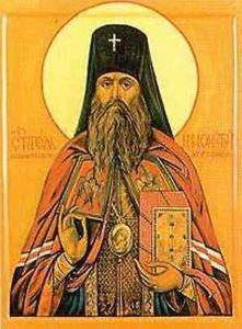 Икона свт. Иннокентия Херсонского