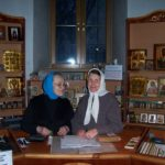 Нина Ивановна и Люба