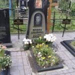 Иришкина могилка