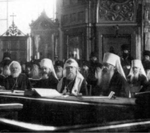 Участники поместного собора 1917-1918гг.