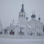 Храм Иоанна Златоуста в Годеново