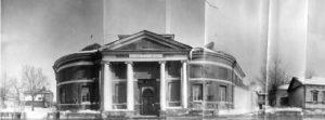 1930-36гг (фото2)